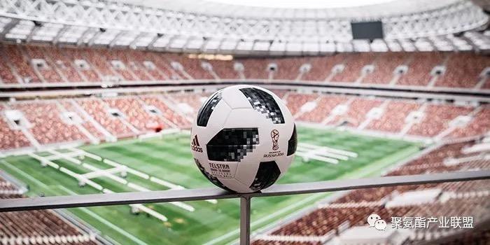聚氨酯材料应用于俄罗斯FIFA世界杯足球