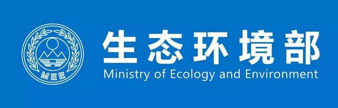 生态环境部启动消耗臭氧层物质执法专项行动